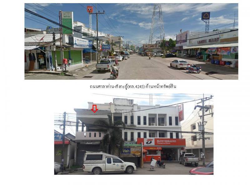 บ้านเลขที่ 259 หมู่ 1ถนน สายศาลาด่าน-สังกาอู้ (ทล.4245) ศาลาด่าน เกาะลันตา กระบี่