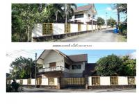 https://www.ohoproperty.com/72825/ธนาคารธนชาต/ขายบ้านเดี่ยว/ในเมือง/เมืองนครศรีธรรมราช/นครศรีธรรมราช/