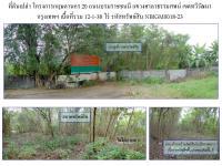 ที่ดินเปล่าแปลงใหญ่หลุดจำนอง ธ.ธนาคารธนชาต ศาลาธรรมสพน์ ทวีวัฒนา กรุงเทพมหานคร