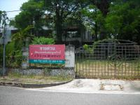 อาคารประเภทอื่นๆหลุดจำนอง ธ.ธนาคารธนชาต บ้านโฉลง บางพลี สมุทรปราการ