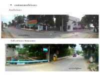 อาคารประเภทอื่นๆหลุดจำนอง ธ.ธนาคารธนชาต บางตลาด ปากเกร็ด นนทบุรี